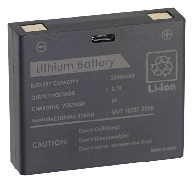 Product image RECHARGEABLE BATTERY 1080